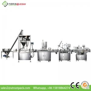 acai powder packaging line