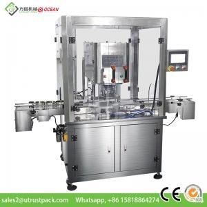 vacuum nitrogen flushing sealing machine