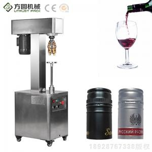 Wine Bottle Wax Capping Machine