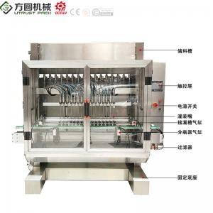 Automatic 8 to 12 Nozzle 120 to 330ml Drinks Filling Machine