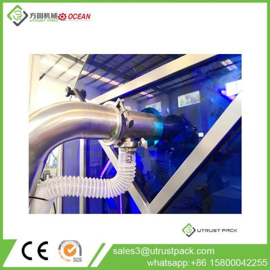 Non-Magnetic Cans UV Sterilization Machine